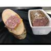 Terrine de sanglier aux marquants de noix et de marrons (la part = 100gr) - NOUVEAU - GIRON TRAITEUR - Gillonnay